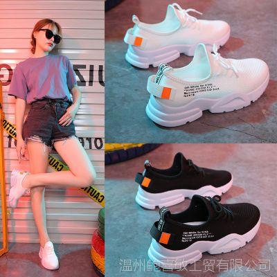 新款韩版时尚飞织女鞋内增高个性学生小白鞋厂家直销批发地摊鞋子