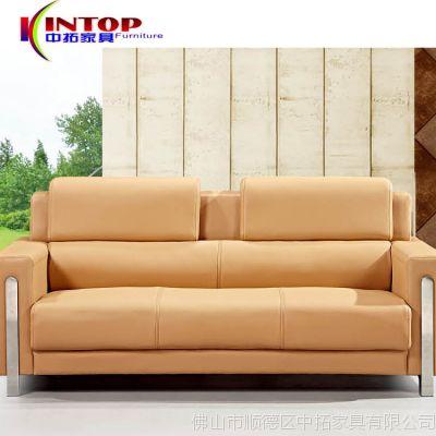洽谈区钢架休闲沙发经理室真皮办公沙发 现代办公家具厂家直销