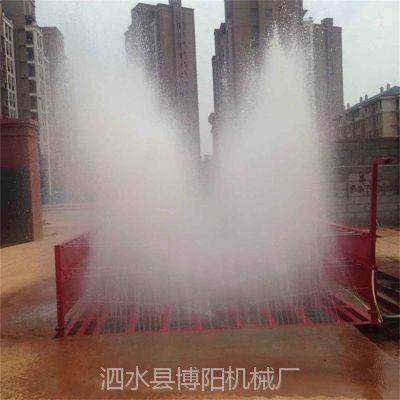 BY-300型加厚方管洗车台各种工地矿山运输车辆洗轮机厂家博阳