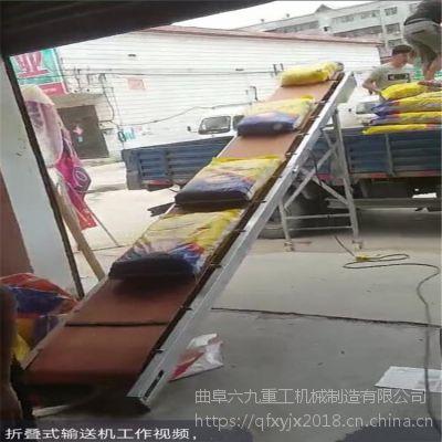 水平直行式输送线耐用 直销升降输送机设备