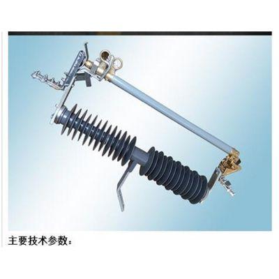 供应跌落式风电高压熔断器PRWG2-35 HPRWG2-35