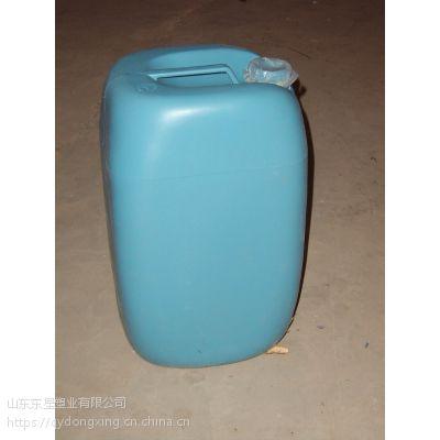 山东30L闭口塑料桶 30公斤化工HDPE晟普塑料桶