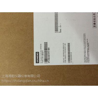 西门子甲烷转换器安装套件2021840-002价格优惠