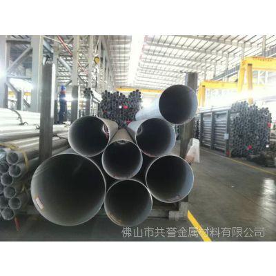 国标不锈钢管 304不锈钢工业管