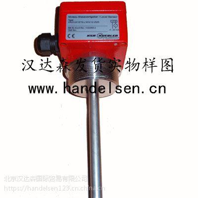 KSR Kuebler AG 磁翻柱液位计参数型号示例