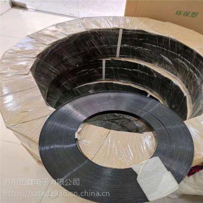 厂家供应1608黑色塑钢带 彩钢板板材厂家具厂木业厂专用打包带 苏州PET塑钢带