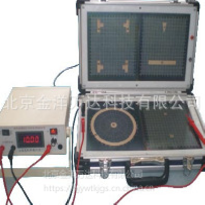 静电场描绘仪、导电微晶静电场描绘仪厂家直销 型号:GVZ-4 金洋万达