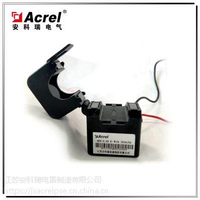 ACREL安科瑞开口式电流互感器AKH-0.66/K-φ24