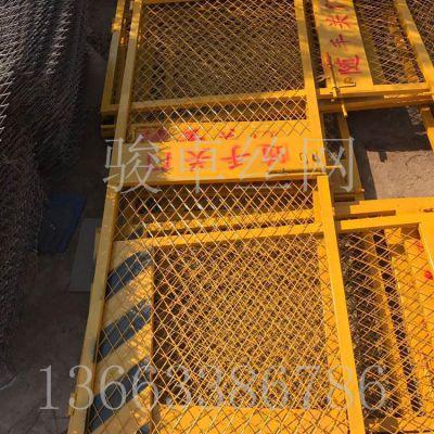 工地施工防护门 黄色喷塑基坑护栏网 现货供应优质围栏