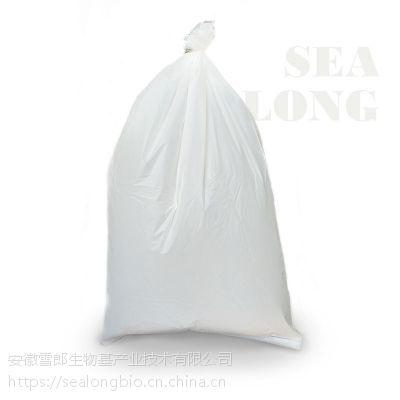 生物降解塑料袋垃圾袋生物全降解垃圾袋环保垃圾袋