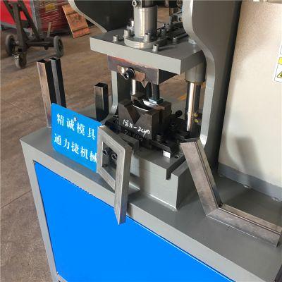佛山镀锌管45度角一次成型机 铁管45度角切割机 家具管专用液压角度机