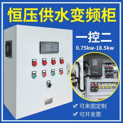 孝感恒压供水泵控制柜 恒压供水控制器电控柜工博汇线上定制厂家直发