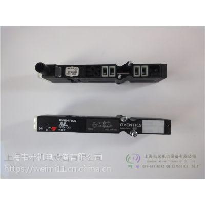 Rexroth 5610141520 E/P压力调节阀, 系列 ED05