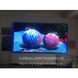 北京led全彩显示屏制作、安装、维修