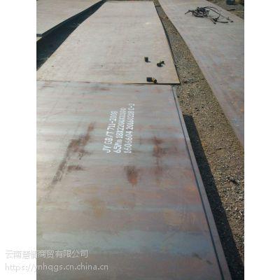 昆明厂家直销钢板 Q345耐磨板规格齐全 钢板切割加工