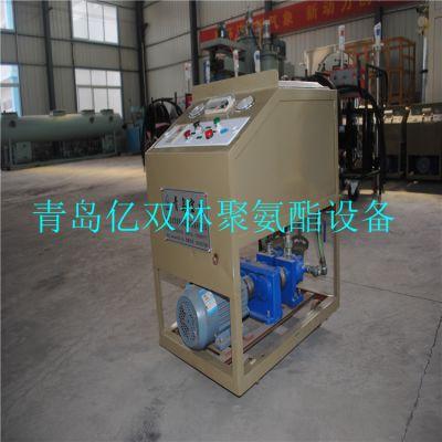 小型聚氨酯喷涂发泡机设备