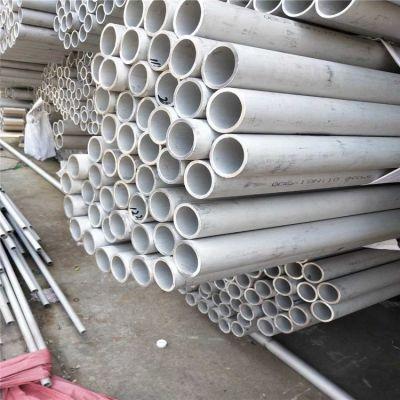 321不锈钢管/蒸汽锅炉管道/不锈钢无缝钢管