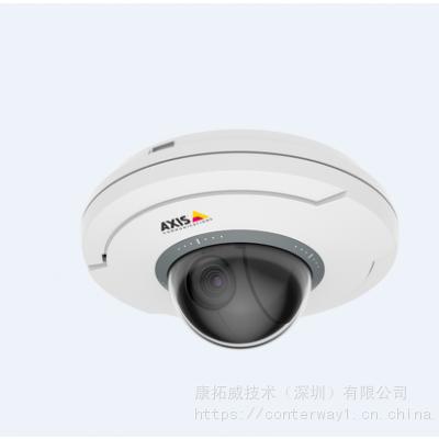 安讯士AXIS M5014 PTZ 网络摄像机 迷你型 HDTV PTZ 半球形摄像机