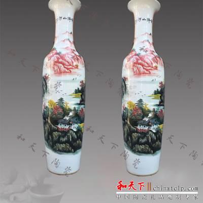 家居客厅插花1.2米瓷瓶 大号青花瓷器摆件 陶瓷落地大花瓶