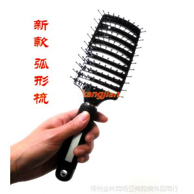 化妆按摩排骨梳 造型梳 宽齿梳 卷发梳弧形 新款美发大板弯梳