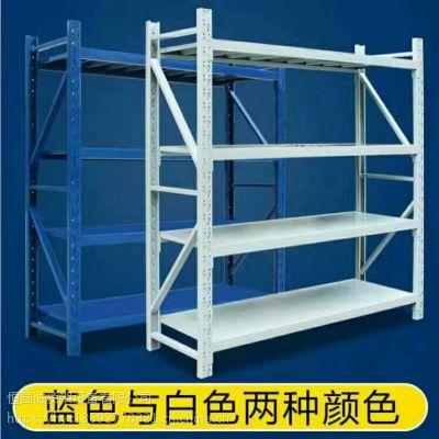 惠州货架定做惠阳货架厂家直销