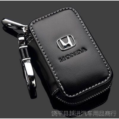 礼品定制LOGO汽车钥匙包 方形钥匙包金属真皮男士车标钥匙包