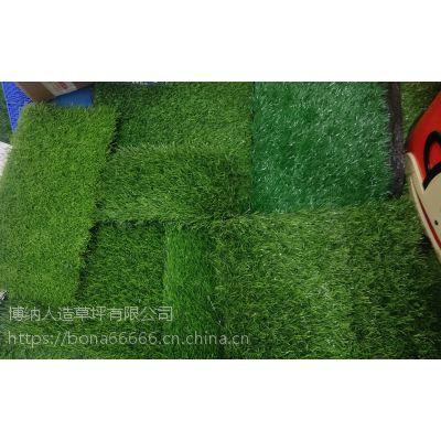 北京幼儿园人造草坪厂家-价格透明