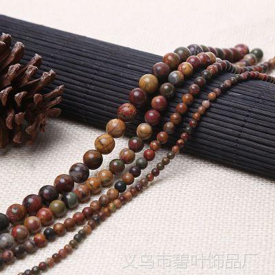新款天然红松石散珠 diy手链半成品串珠 饰品配件材料厂家批发