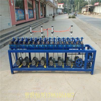 山东智联恒兴全自动榫槽机木工摇摆钻机械设备厂家直销