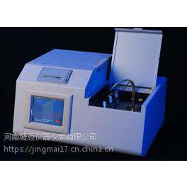 ZZ液体介质体积电阻率测定仪XZR-10A