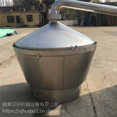 专业定制不锈钢发酵用 白酒生产设备价格 可移动式打茬机