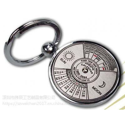 十字孔珠钥匙扣定制,镭射日程表锁匙扣制作,广东礼品锁匙扣定制厂