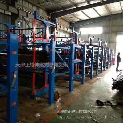 湖北圆钢 方钢存放先进办法 伸缩式悬臂货架设计厂家 方便存取