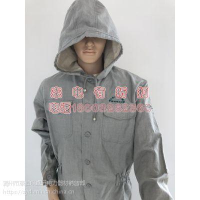 带电作业屏蔽服高压防辐射服C402-0533屏蔽服(美国 AB CHANCE)益聚