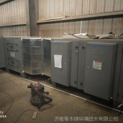 淬火油雾净化 淬火油雾净化器 淬火油雾净化设备