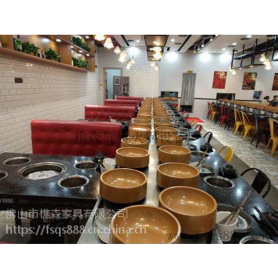 自动回转餐台全套 旋转火锅设备 回转火锅设备 涮烤一体小火锅设备