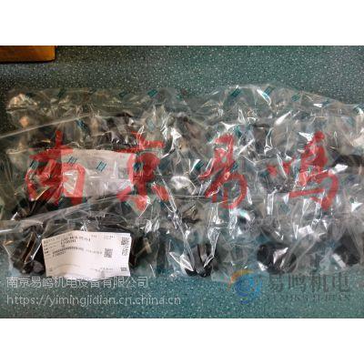 日本(JAE)航空電子(JAE)SRCN2A13-5P易鸣中国总经销
