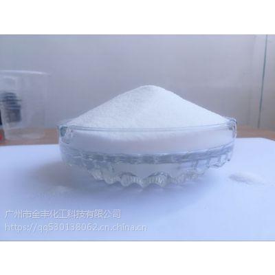PVC粒子用润滑剂 PVC造粒 颗粒 粒料 聚氯乙烯 挤出粒