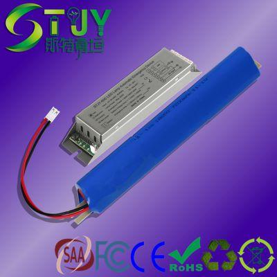LED60W降功率应急电源分体式