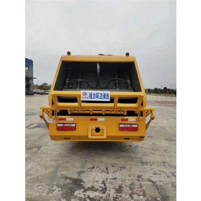 黑龙江压缩式垃圾车质量好的厂家
