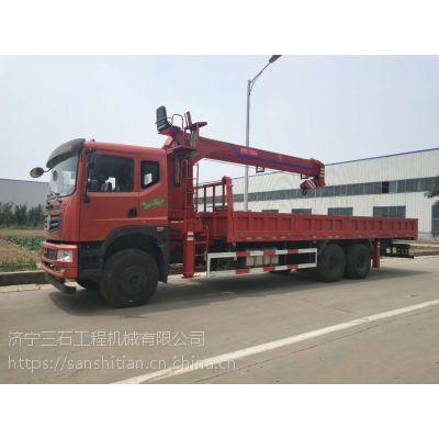 湖南标配12吨前二后八随车吊价格 货箱8.5米 臂长5.3米4节的随车吊有现货