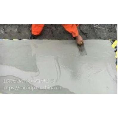 日照莒县产混凝土地面修补材料公司卖多少钱