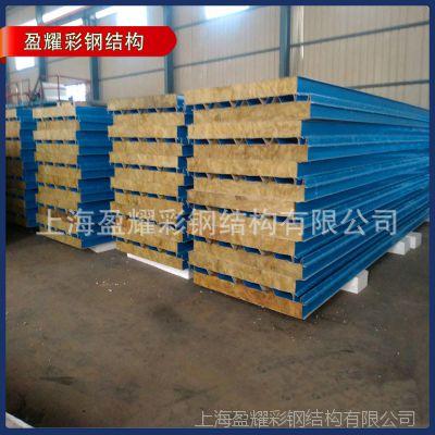 承接各种 上海彩钢夹芯板瓦 岩棉彩钢夹芯板 岩棉夹芯板