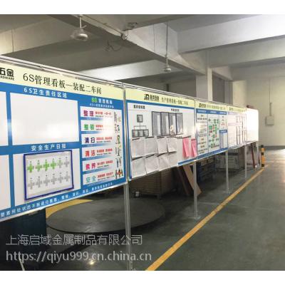 上海铝型材连接件批发零售围栏机械活动铰链