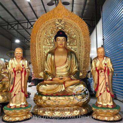 定做贵州木雕佛像 一佛两弟子 如来佛 释迦摩尼佛像