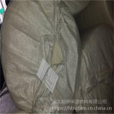 汾阳市 陶瓷纤维保温隔热毯 有备案厂家/产品型号