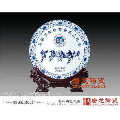 陶瓷纪念盘定制价格 景德镇厂家