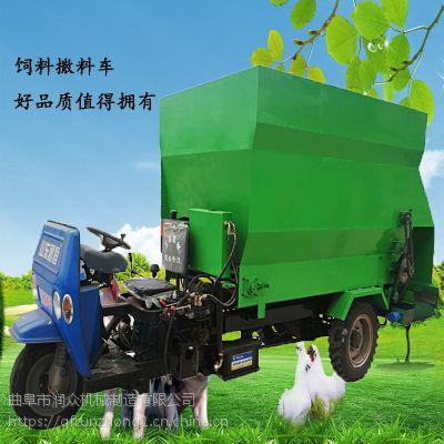 徐州养牛场撒料车 全粮双面出料喂料车 噪音小3立方撒料车