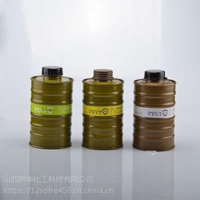 山西新华化工科技牌防毒面具3级滤毒罐厂家直销