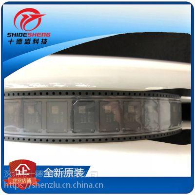 十德盛科技 MT29F256G08CMCABH2-12ITZ:A MICRON 存储器镁光flash